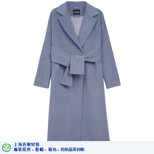 天津回收大衣 信息推荐「上海苏邺贸易供应」