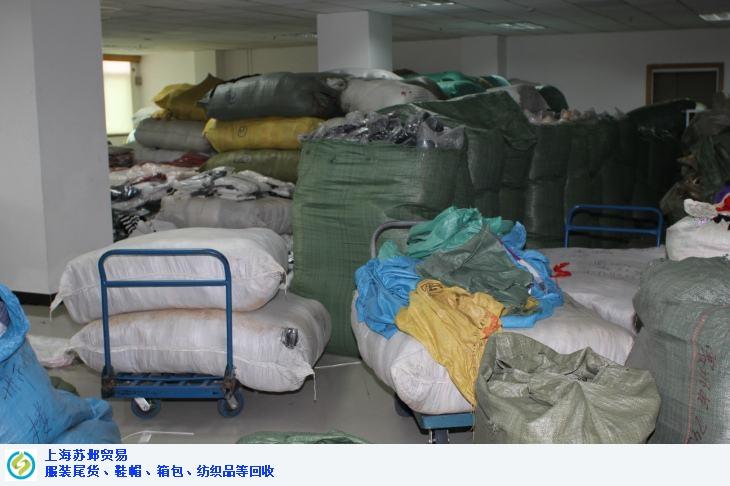 徐州专业回收库存服装诚信为本 信息推荐「上海苏邺贸易供应」
