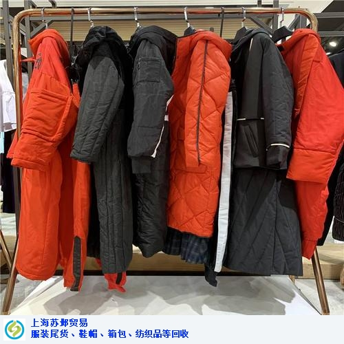 南京专业回收库存服装哪家强 诚信为本「上海苏邺贸易供应」