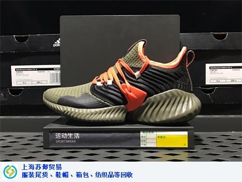 南京高价收购运动鞋诚信为本 信息推荐「上海苏邺贸易供应」
