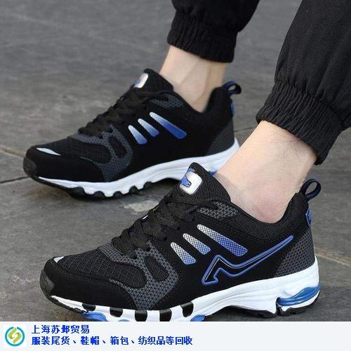 金华专业回收运动鞋诚信合作 服务至上「上海苏邺贸易供应」