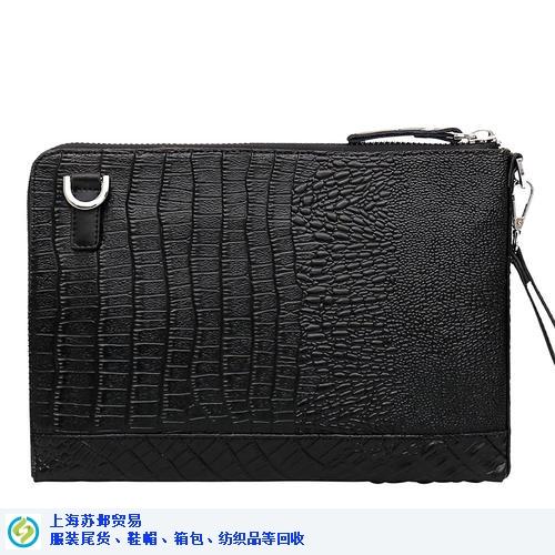 台州专业收购手包诚信合作 服务至上「上海苏邺贸易供应」