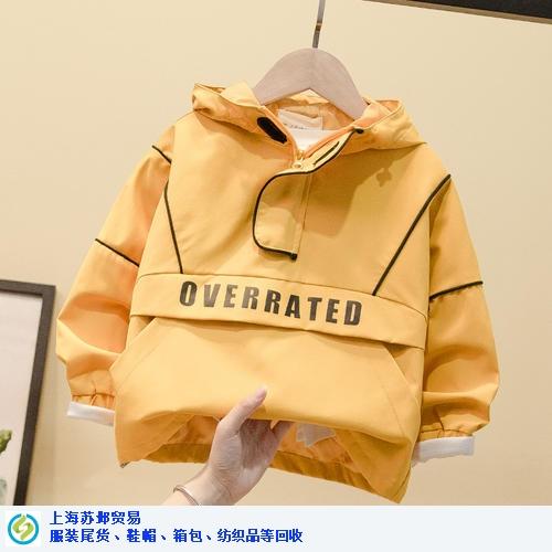 昆山专业回收大衣哪家强 信息推荐「上海苏邺贸易供应」