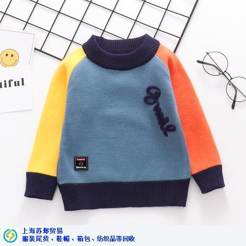 昆山高价收购童装服务至上 信息推荐「上海苏邺贸易供应」