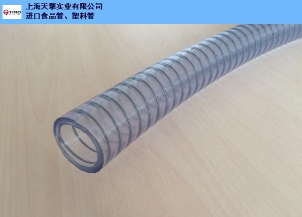 云南正规食品级软管,食品级软管