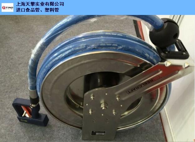 江苏食品级软管性价比高企业 有口皆碑「上海天擎实业供应」