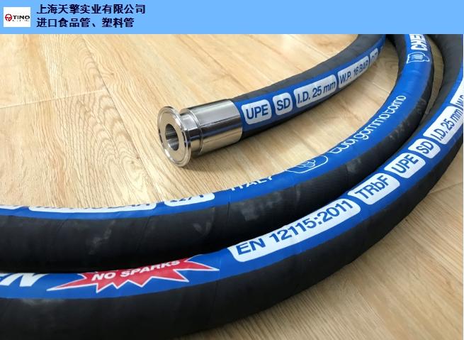 北京食品级软管维修价格,食品级软管