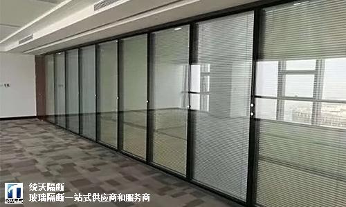 上海高品质玻璃百叶隔断厂家报价图片