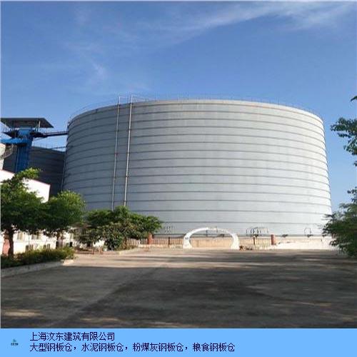 河南正规大型钢板仓报价,大型钢板仓