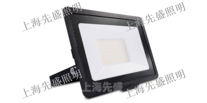 江苏大功率投光灯具 欢迎咨询「上海先盛照明电器供应」