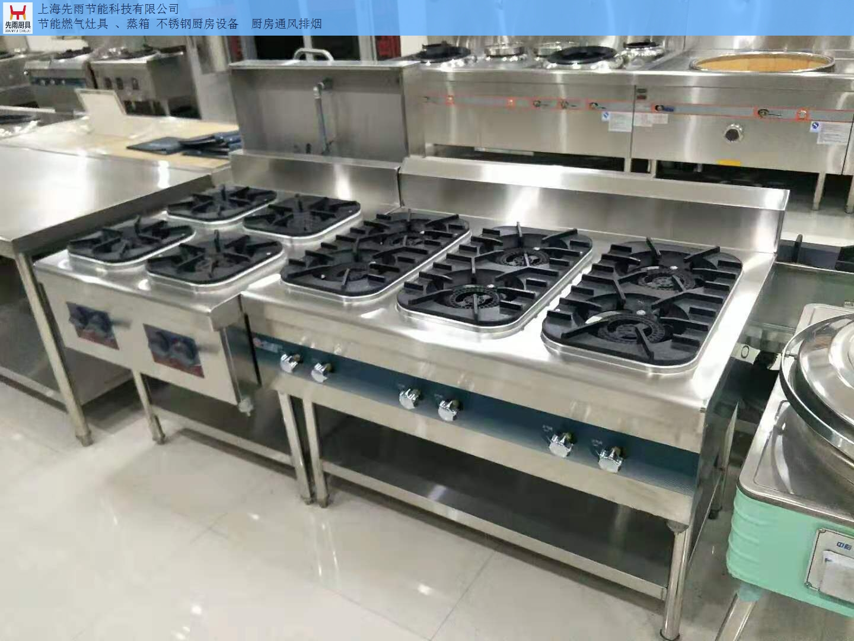 浦東新區不銹鋼廚房工程配套設備 上海先雨廚具廚房工程供應
