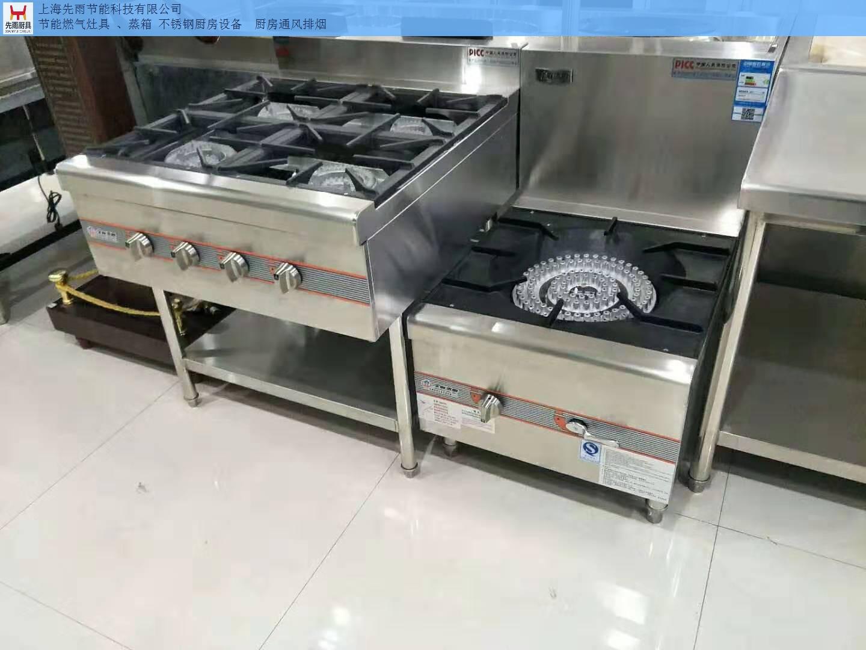 江西臺式燃氣爐灶生產廠