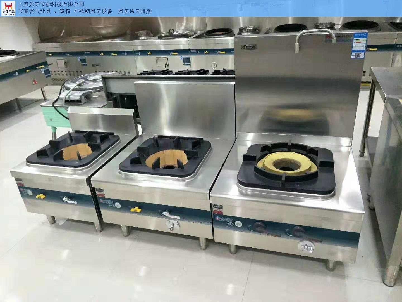 杨浦区明档厨房工程高品质的选择「上海先雨厨具厨房工程供应」