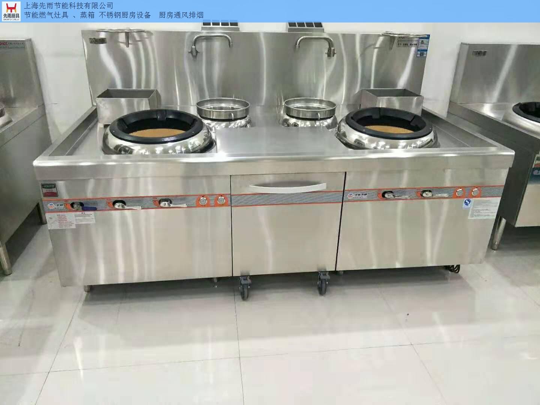 长宁区哪里有做厨房工程「上海先雨厨具厨房工程供应」