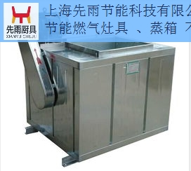 宝山酒店厨房通风排烟 设计 安装性价比出众 贴心服务 上海先雨节能科技供应