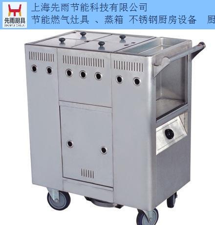 上海不銹鋼廚房設備價格 上海先雨節能科技供應