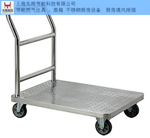 上海食堂不銹鋼廚房設備制造 上海先雨廚具廚房工程供應