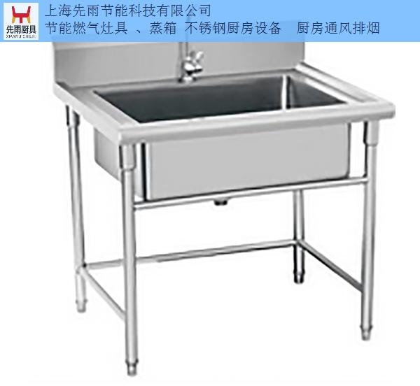浙江找不銹鋼廚房設備報價 真誠推薦 上海先雨廚具廚房工程供應