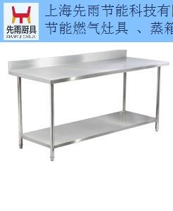 江西优质不锈钢厨房设备上门服务 上海先雨节能科技供应