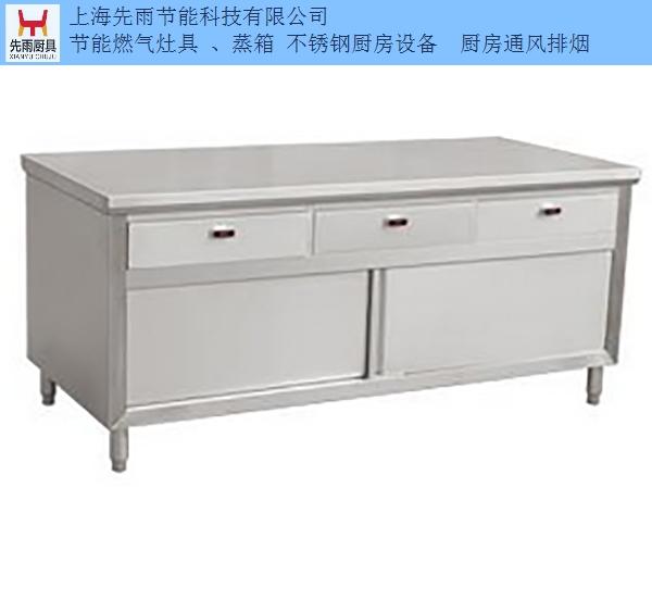 高端不銹鋼廚房設備銷售價格 上海先雨廚具廚房工程供應