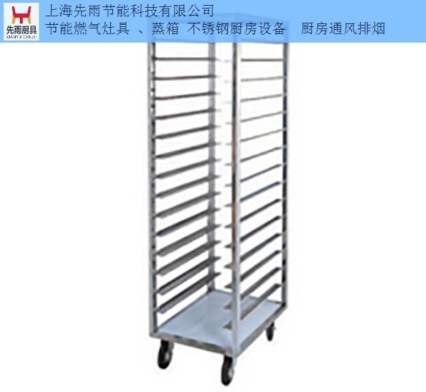 江蘇不銹鋼廚房設備上門安裝 上海先雨節能科技供應
