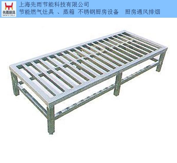 福建學校廚房用不銹鋼設備廠家 上海先雨廚具廚房工程供應