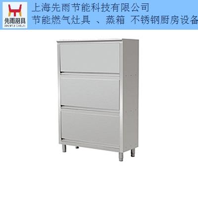 上海不锈钢厨房设备销售价格 上海先雨节能科技供应
