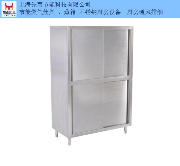 福建订做不锈钢厨房设备便宜