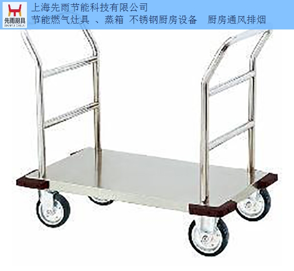 饭店厨房用不锈钢设备厂家 值得信赖 上海先雨厨具厨房工程供应