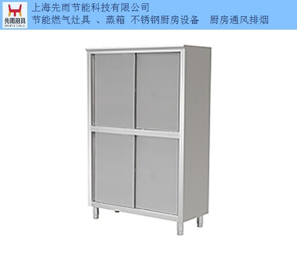 口碑好不銹鋼廚房設備便宜 信息推薦 上海先雨廚具廚房工程供應