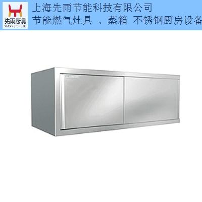 福建酒店廚房用不銹鋼設備工程 服務至上 上海先雨廚具廚房工程供應