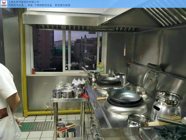 昆山 食堂廚房通風排煙 設計 安裝質量好 上海先雨廚具廚房工程供應