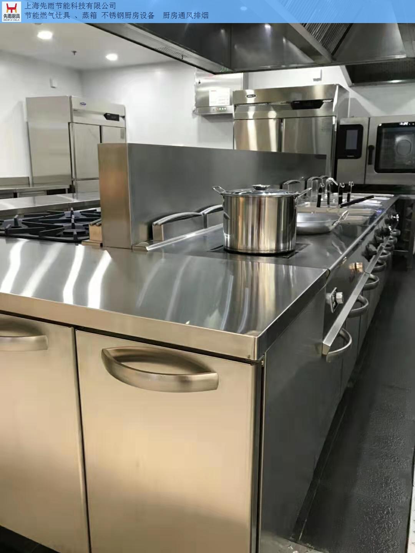 浦東專業廚房通風排煙 設計 安裝廠家直供 上海先雨廚具廚房工程供應