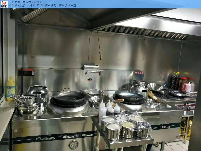蘇州酒店廚房通風排煙 設計 安裝多少錢 上海先雨節能科技供應