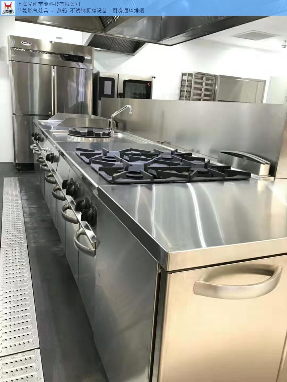 寶山廚房通風排煙 設計 安裝工程預算 上海先雨節能科技供應