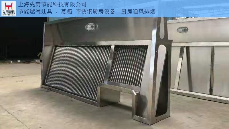 上海楊浦區廚房通風排煙設備價格