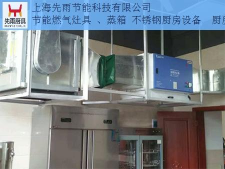 普陀美食城廚房通風排煙 設計 安裝誠信企業 上海先雨廚具廚房工程供應