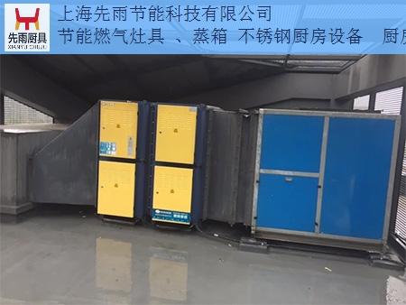 蘇州沿街門面廚房通風排煙 設計 安裝多少錢 上海先雨節能科技供應