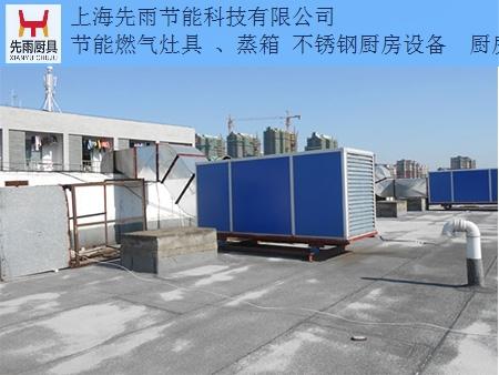 浙江厨房通风排烟 设计 安装 上海先雨厨具厨房工程供应