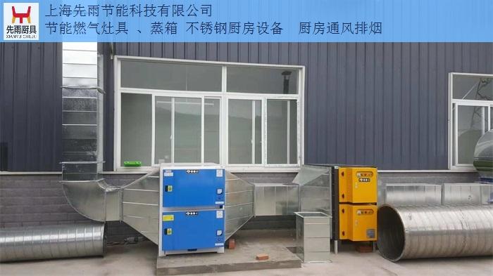 江西飯店廚房通風排煙 設計 安裝誠信企業 上海先雨廚具廚房工程供應