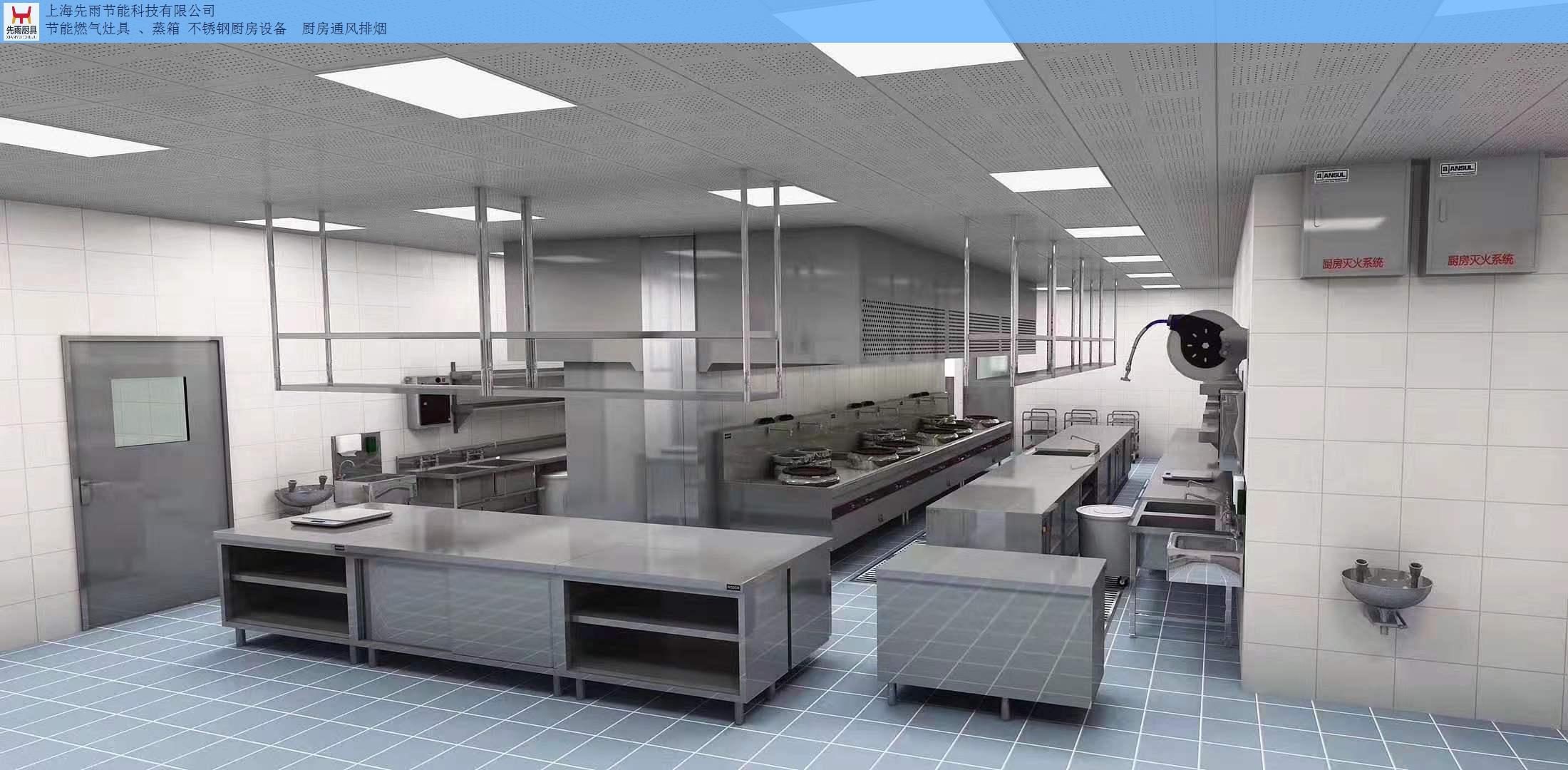 江蘇火鍋店廚房改造的用途和特點 上海先雨廚具廚房工程供應