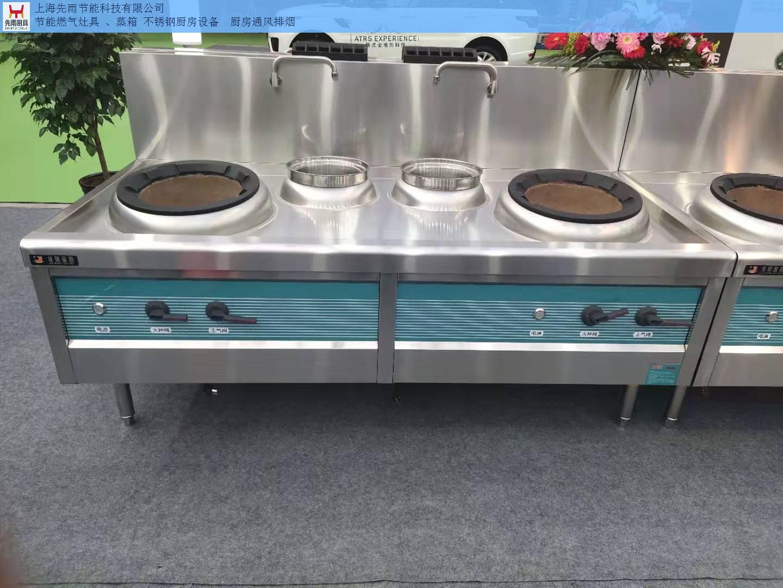 松江區廚房工程 上海先雨廚具廚房工程供應