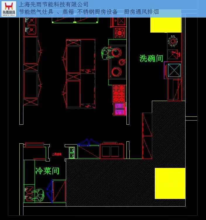 上海宝山快餐店厨房设计规划服务介绍 上海先雨节能科技供应