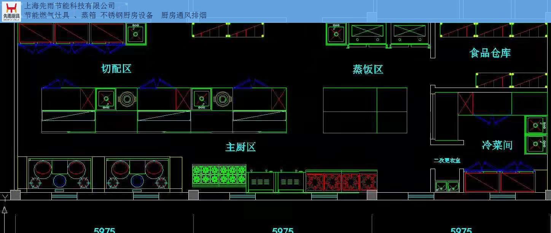 昆山火鍋店廚房設計規劃服務介紹 上海先雨節能科技供應