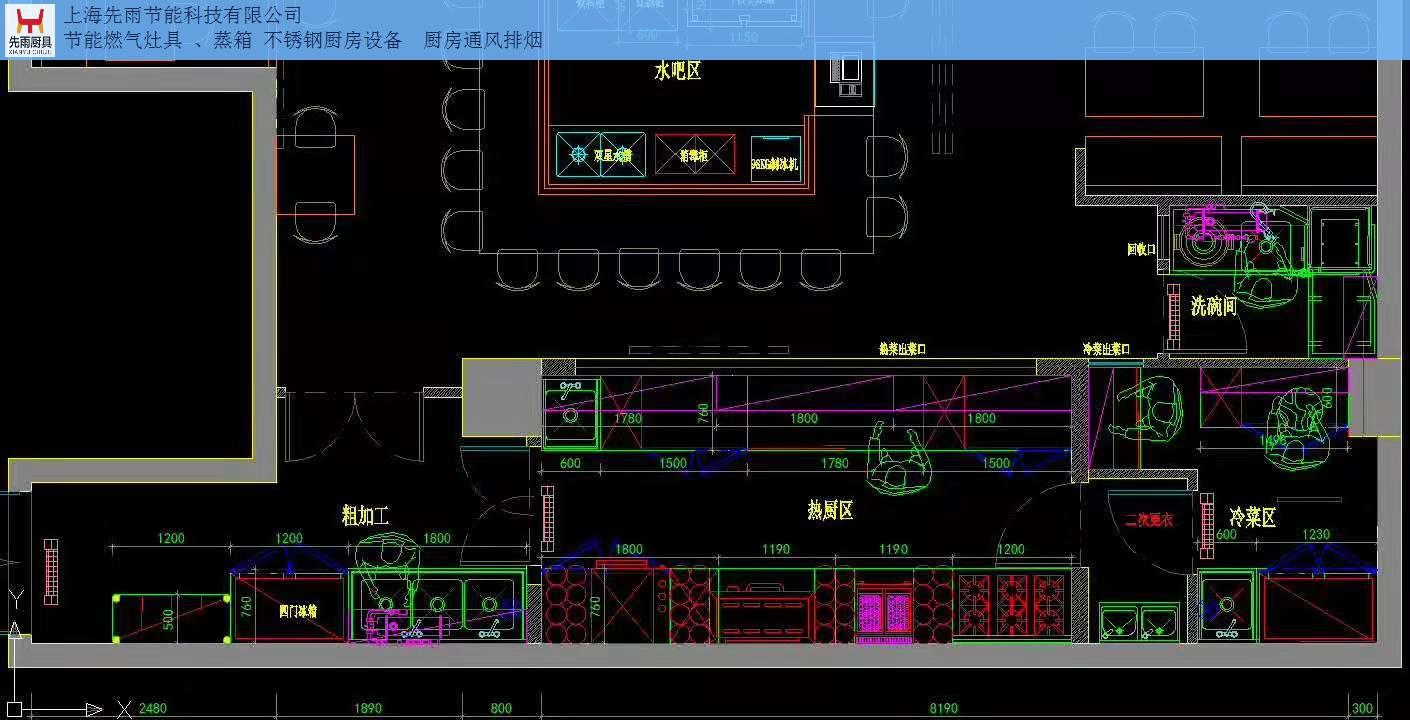 昆山火锅店厨房改造注意事项「上海先雨厨具厨房工程供应」