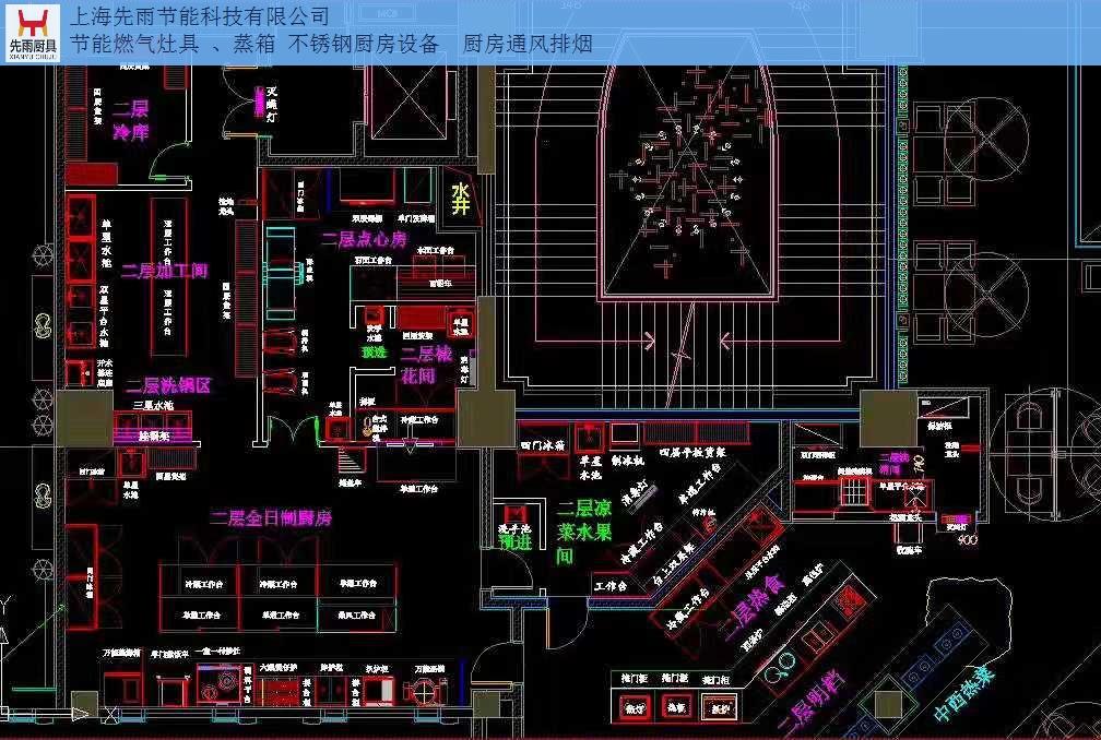 上海长宁厨房改造上门服务 上海先雨厨具厨房工程供应