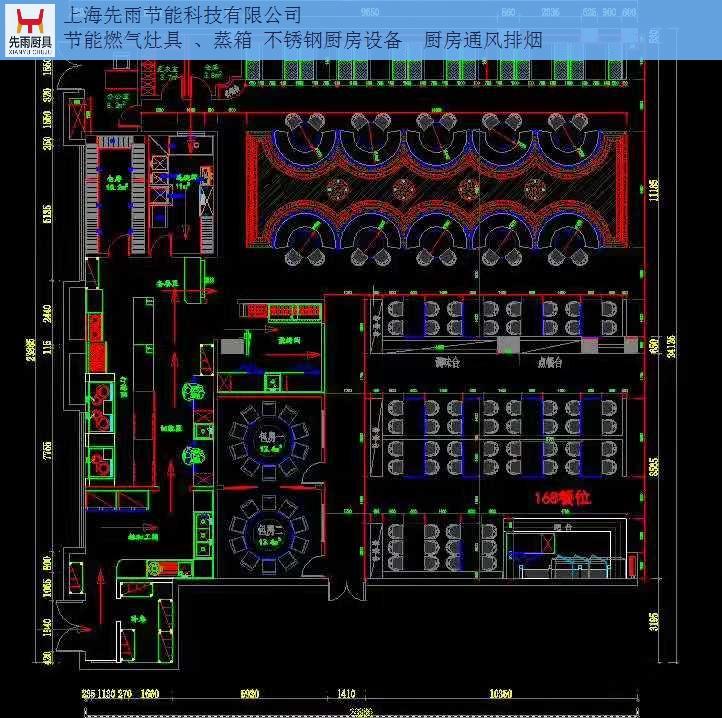 昆山酒店厨房设计规划厂家直供 上海先雨节能科技供应