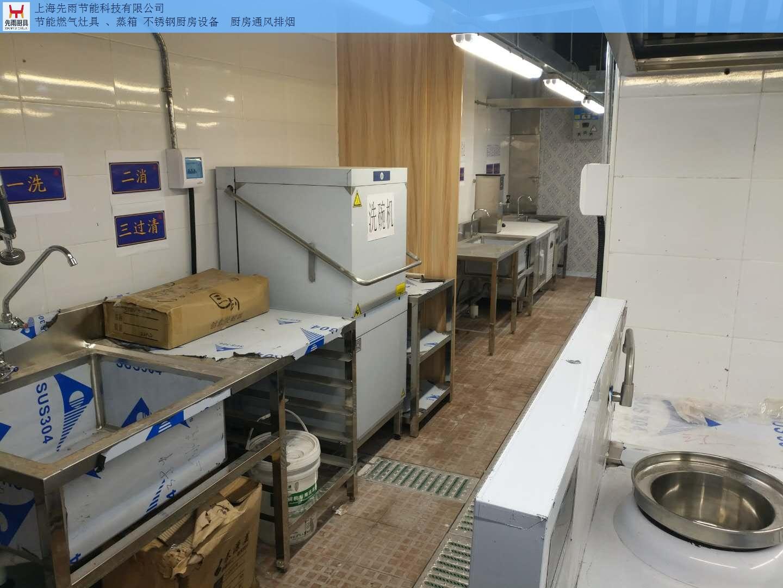 餐饮厨房通风排烟罩 上海先雨节能科技供应
