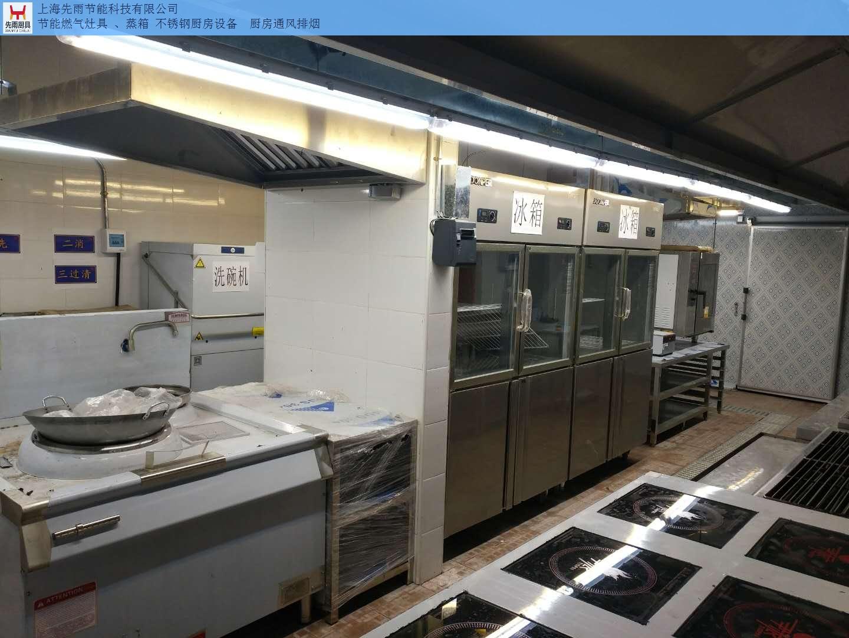 饭店厨房通风排烟系统安装 上海先雨节能科技供应