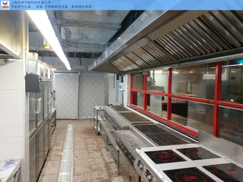 昆山食堂廚房改造 上海先雨廚具廚房工程供應